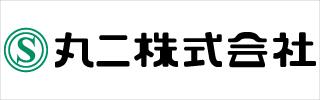 丸二株式会社